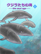 snext_cover1a.png